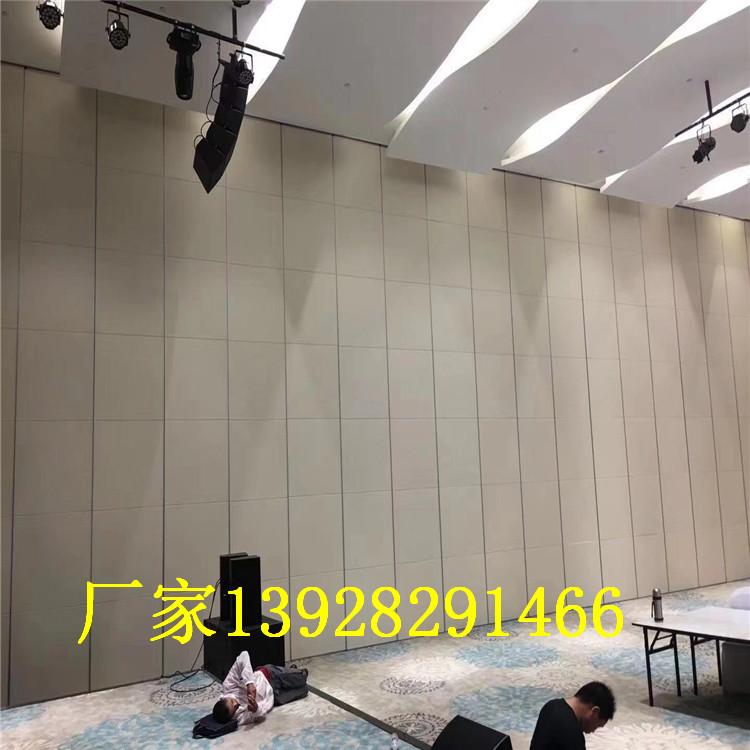 酒店宴会厅移动隔断屏风 推拉活动折叠门861207525