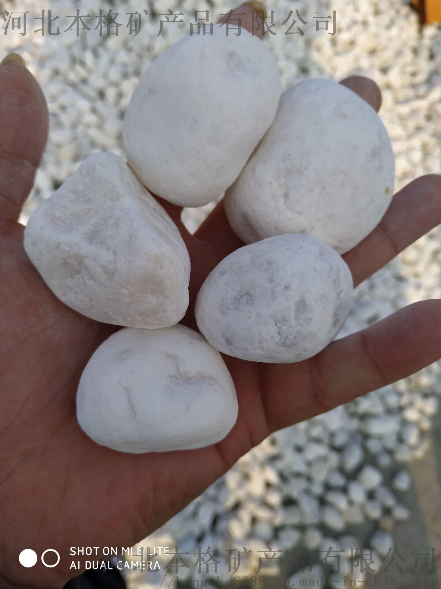 彩色石子价格多少钱一吨 北京颜色彩色石子批发价格92069405