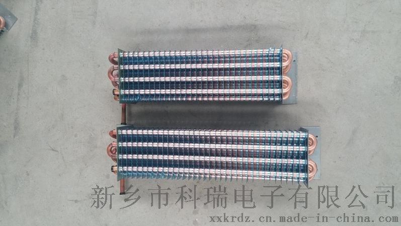 250#生化培养箱翅片蒸发器冷凝器741531802