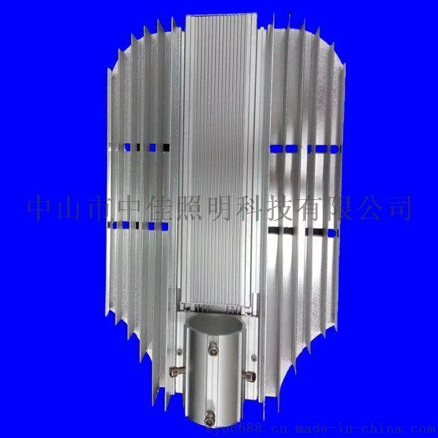 led90W模组路灯外壳套件710530305
