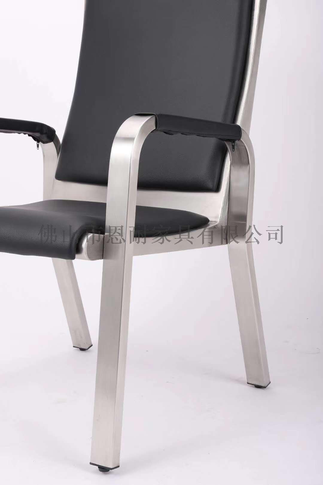 不锈钢排椅厂家 不锈钢平板椅 不锈钢监盘椅932820395