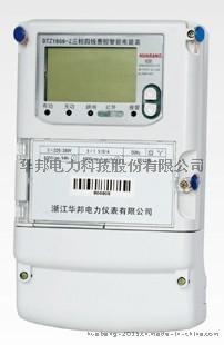 DDZY866-Z型单相费控智能电能表(有线)(远程载波)682035685