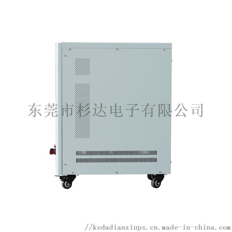 48V100A全自动智能充电机在线式充电机942140855
