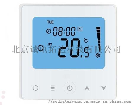 86盒双风机开关面板新风温湿度控制器824007312