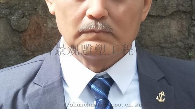江苏蜡像,江苏蜡像制作,江苏蜡像公司903630875
