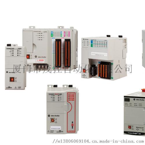 罗克韦尔PLC/1770-XR/ 1770-XT121007212