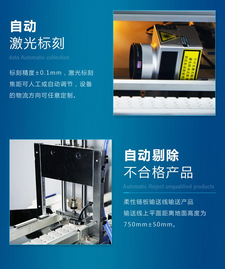 断路器自动激光设备_13.jpg