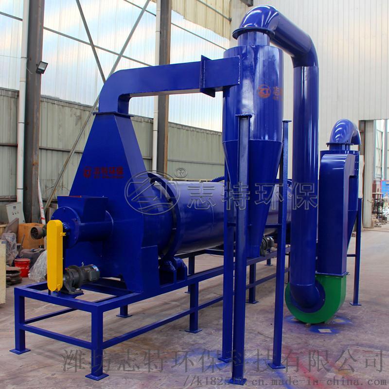 转筒风冷机  旋转式风冷机  冷却物料设备90779442