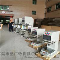 大开口XGC-5000伺服压力机80873315