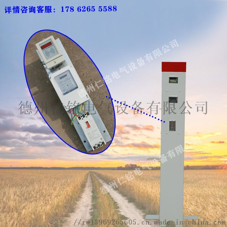 系统**管理机智能IC卡一卡多表如何使用说明书942659025