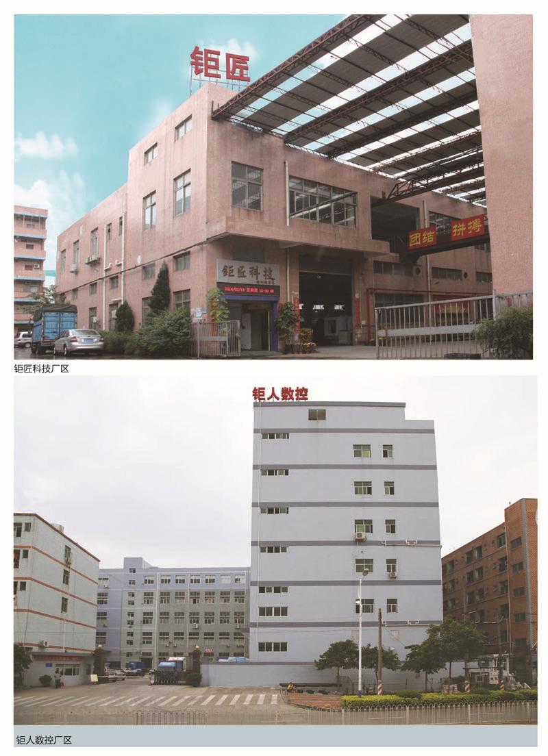 深圳钜匠科技JNC2016Z重切削数控龙门加工中心40772145