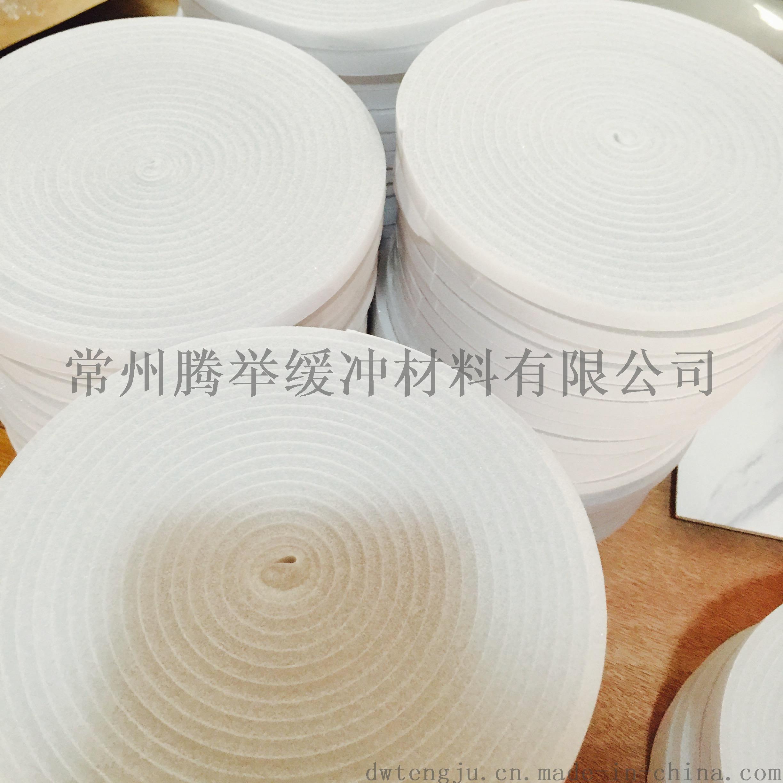 白色海绵密封条 O型背胶密封条 自粘海绵条760032015