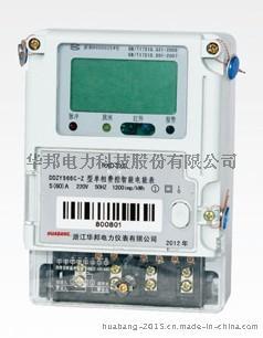 DDZY866C-Z型单相费控智能电能表(有线)(本地卡载波)682036005