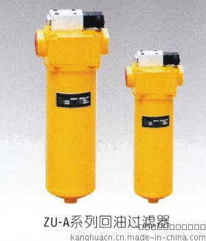 RLF回油过滤器精密滤油器滤芯667341405