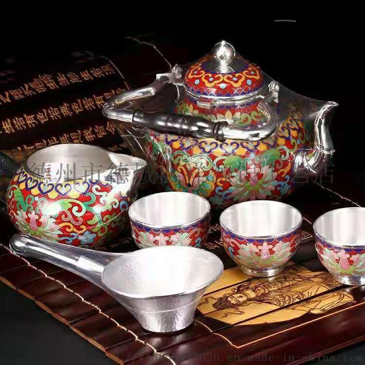 珐琅纯银茶具822027912