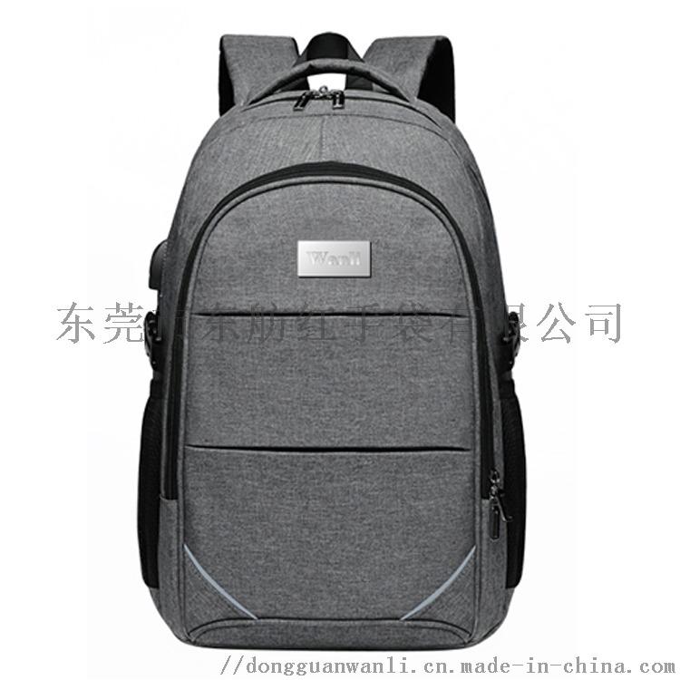 双肩包usb充电电脑背包 商务休闲电脑双肩背包定制867380565