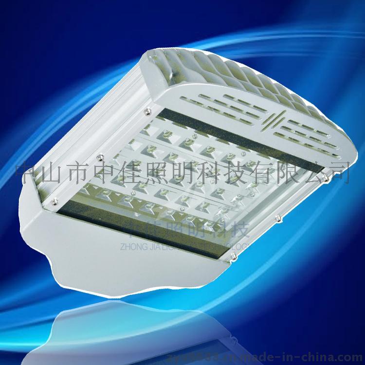 新款型材路灯头56W外壳套件厂家批发直销684561192
