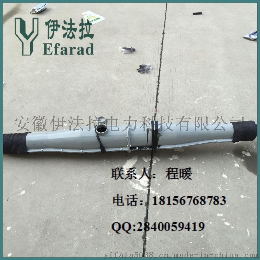 玻璃钢电缆接头保护盒 10KV电缆中间接头防爆盒728582885