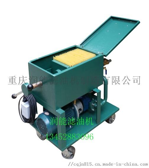 导热油LY-50板框滤油机834254385