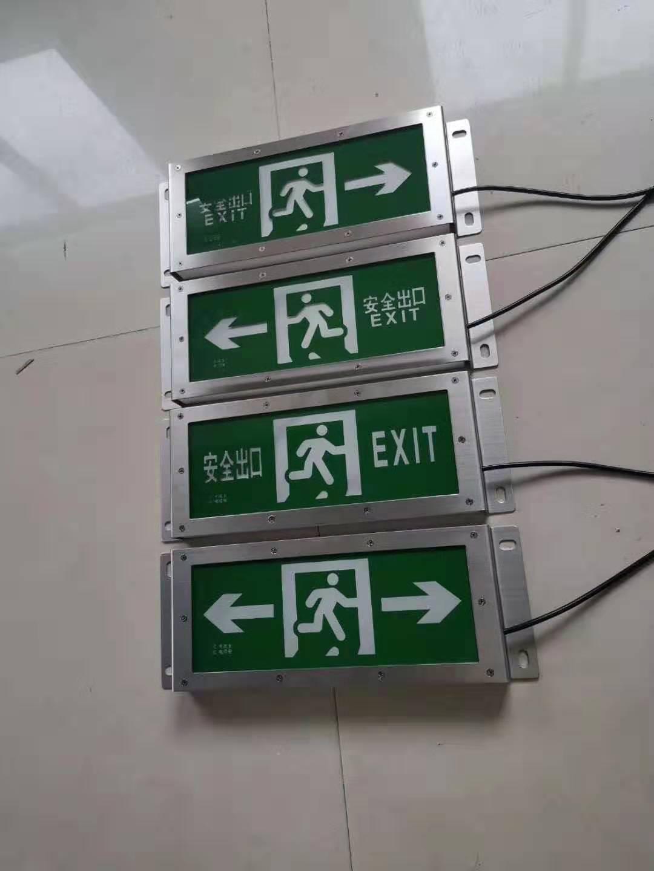 隧道标志灯 隧道疏散指示灯868921415