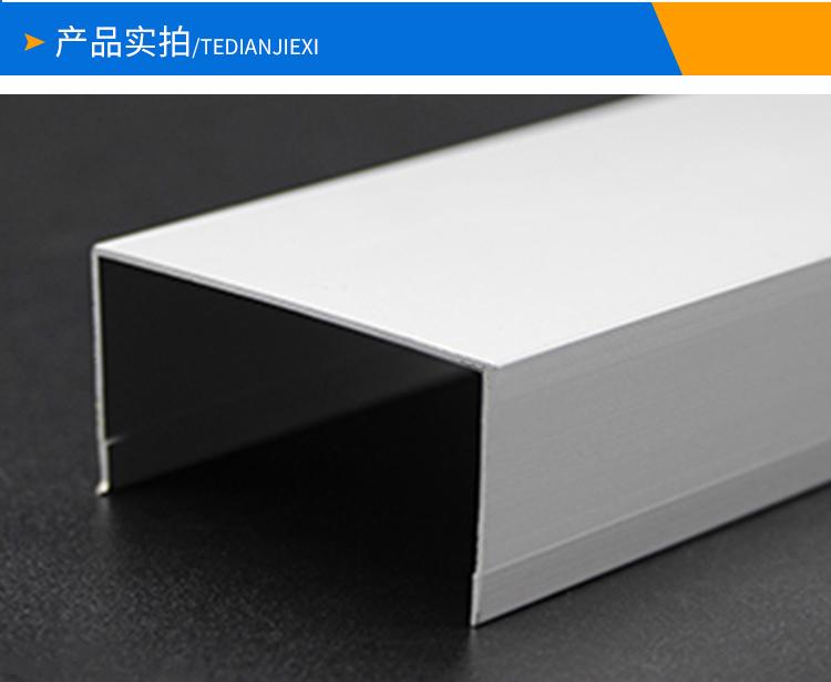净化铝合金彩钢板固定包边50槽铝25/15U型卡槽118378422