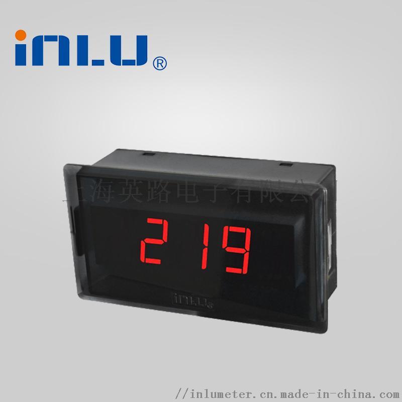 供应IN5135-  无源交流电压表941853145