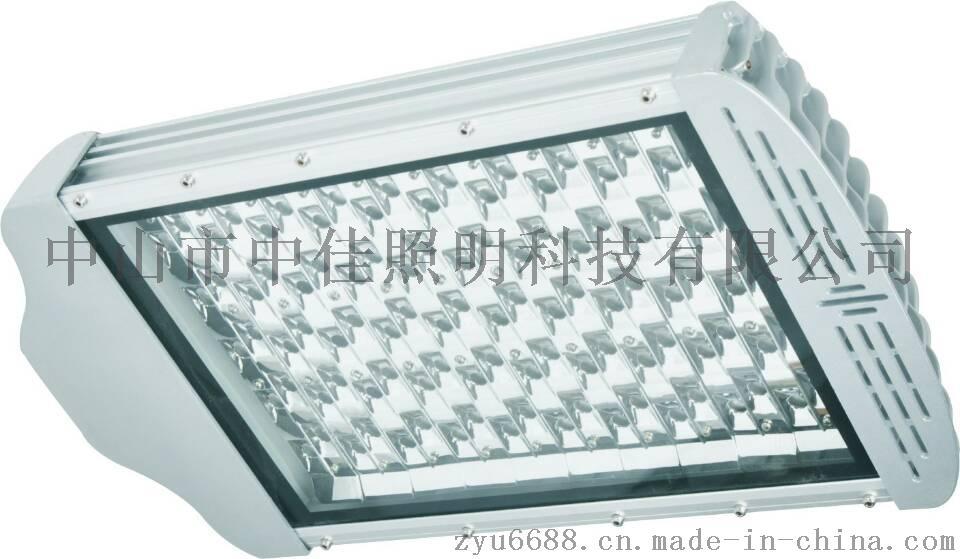 新款型材路灯头56W外壳套件厂家批发直销709889915