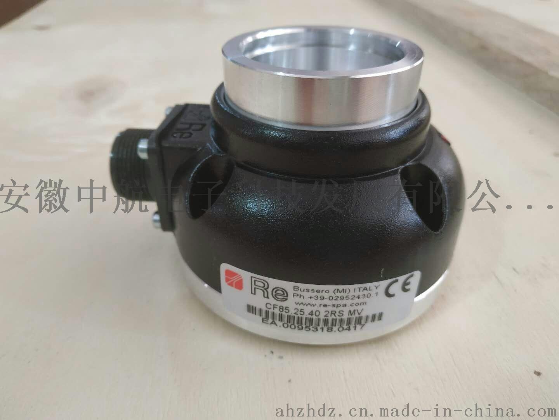 Re法兰式张力传感器CF 50-25000N781412175