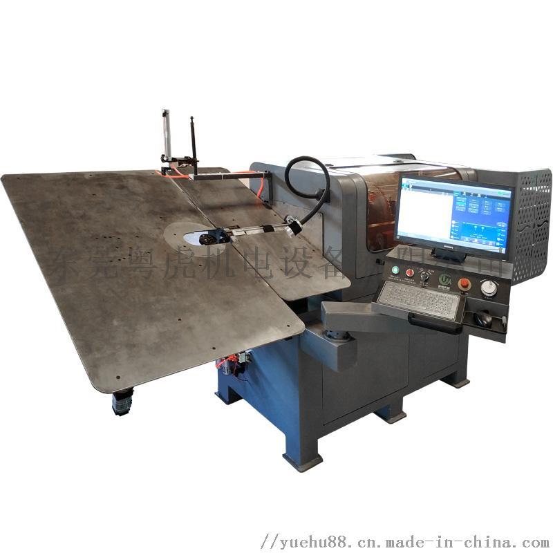 多功能铁艺成型机 多功能铁艺线弯机800351145