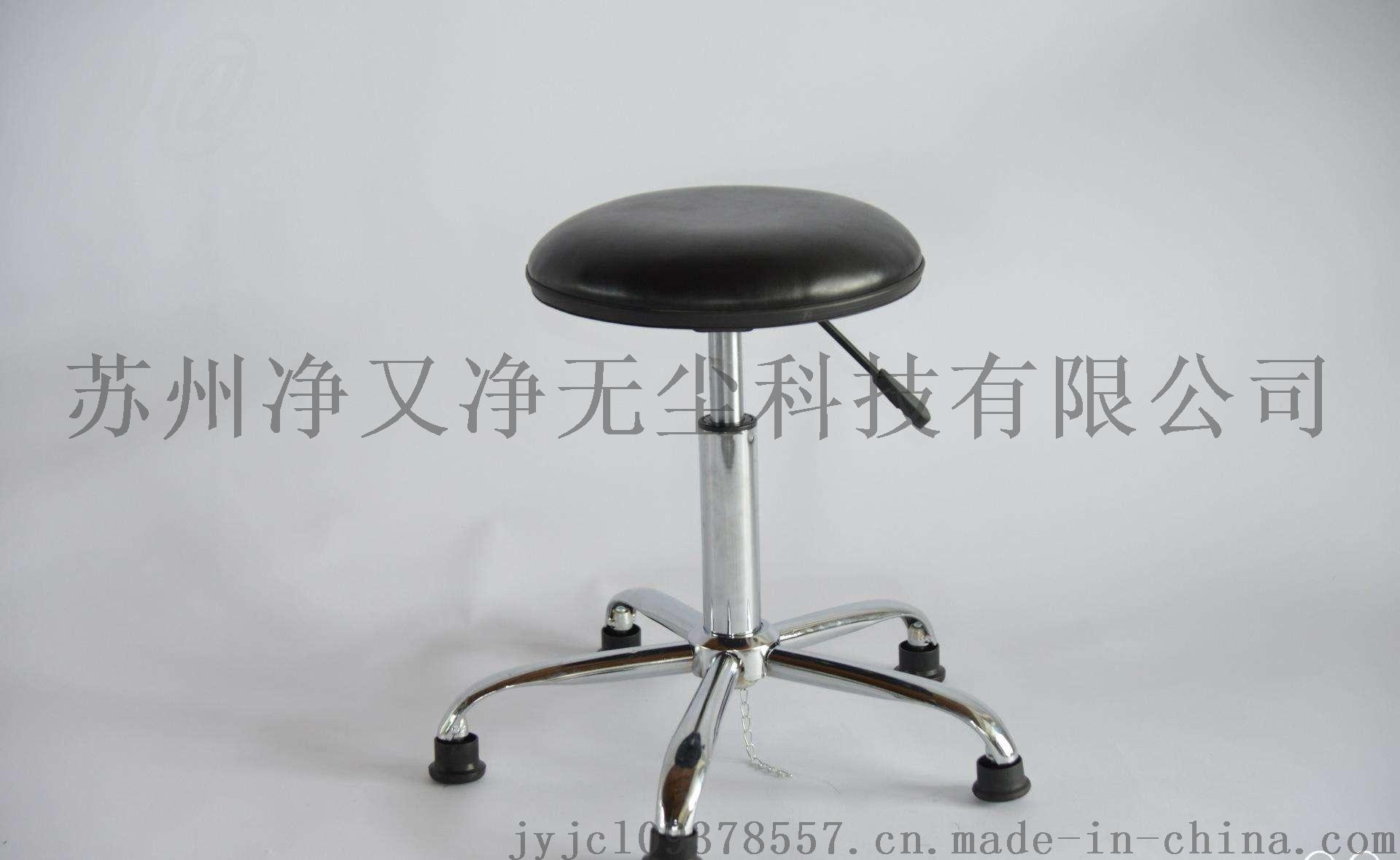 防静电椅子 厂家直销防静电椅靠背实验室椅子777950495
