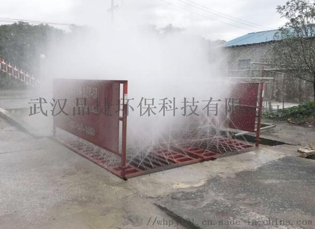 舟山自动洗轮机规范要求 舟山洗车台价格778008912