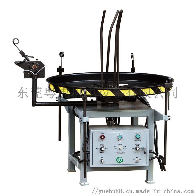 多功能铁艺成型机 多功能铁艺线弯机800351135