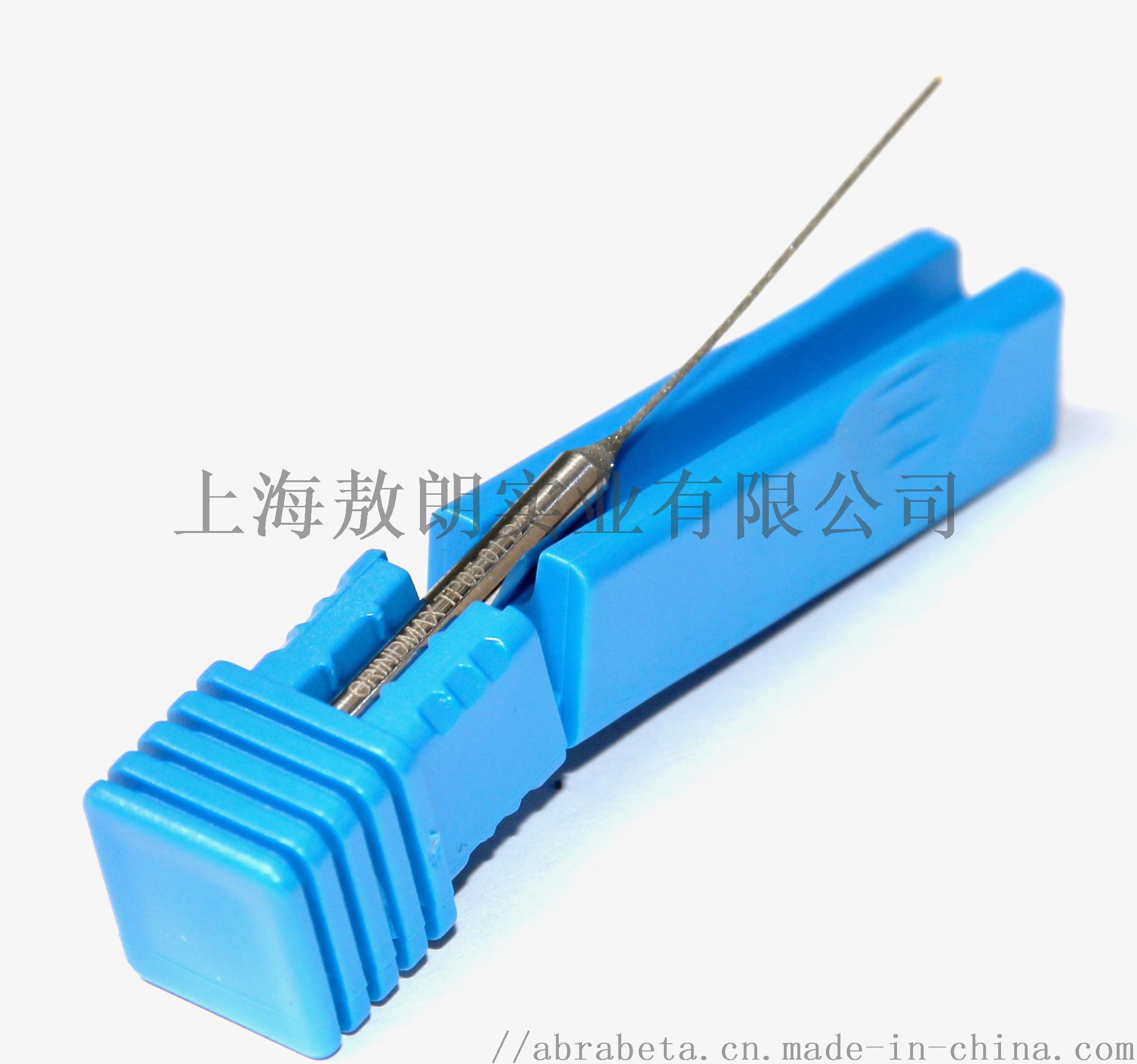 GRINDMAX磨针TP-05-1冷却孔清洁专用900928805