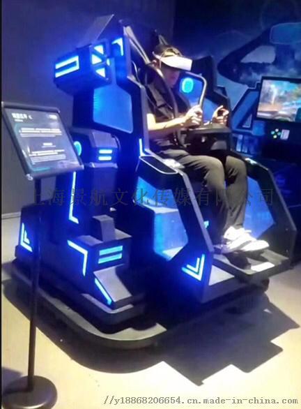 湖州VR科技展出租  厂家直销843216052