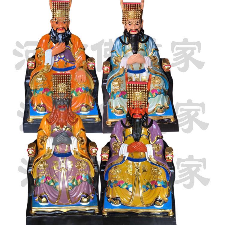彩绘描金风雨雷电雕塑 四海龙王像868591302