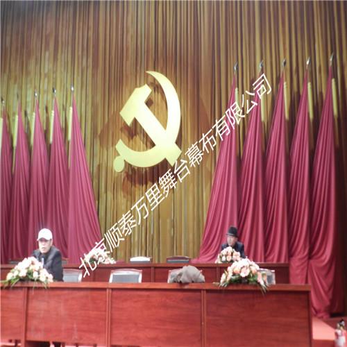 北京舞台幕布厂家供应麻绒幕布 阻燃幕布20822102