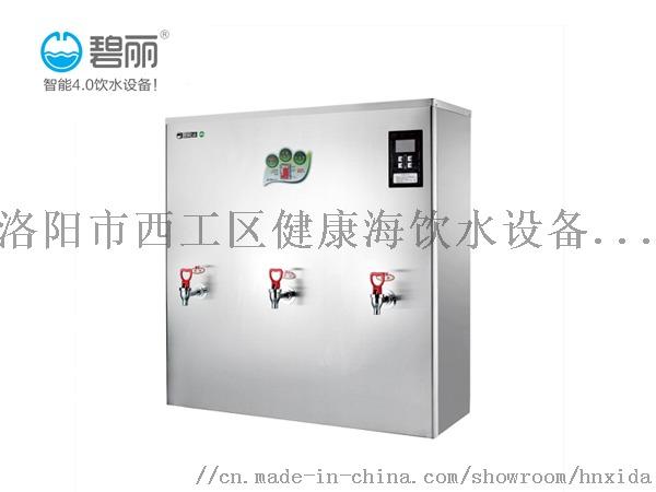郑州宿舍开水器 洛阳节能电开水器 济源沸腾式开水器97023422