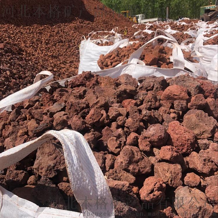 河北本格5-8cm火山石 红色火山岩808213935