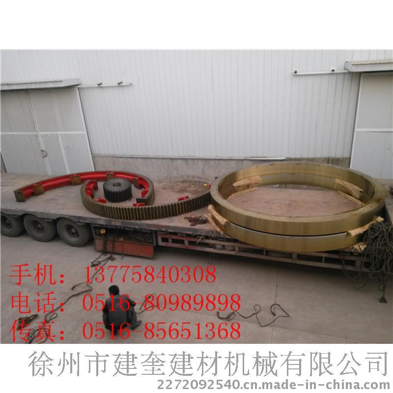 2.8x42米冶金回转窑托轮铜衬瓦轮带厂家 回转窑轮带683323152