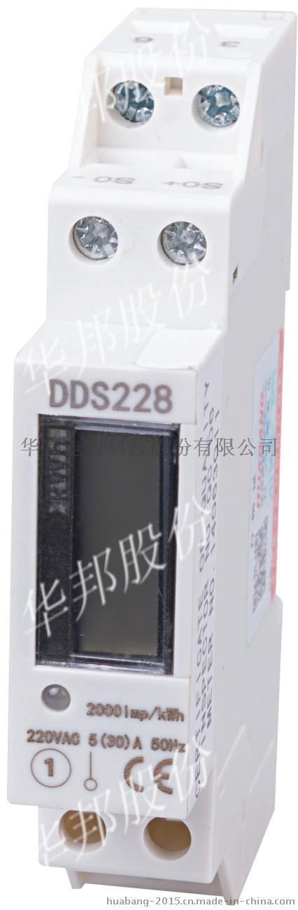 华邦DDS228型单相电子式电能表1P液晶红外485通讯684574545