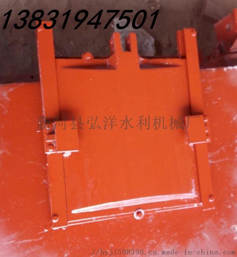 附壁式铸铁闸门优质闸门厂家106432485