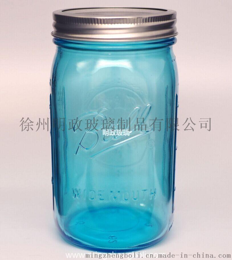 玻璃瓶 厂家销售定做各种 玻璃瓶718960345