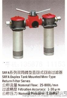 DRLF回油过滤器滤油器油滤器673284005