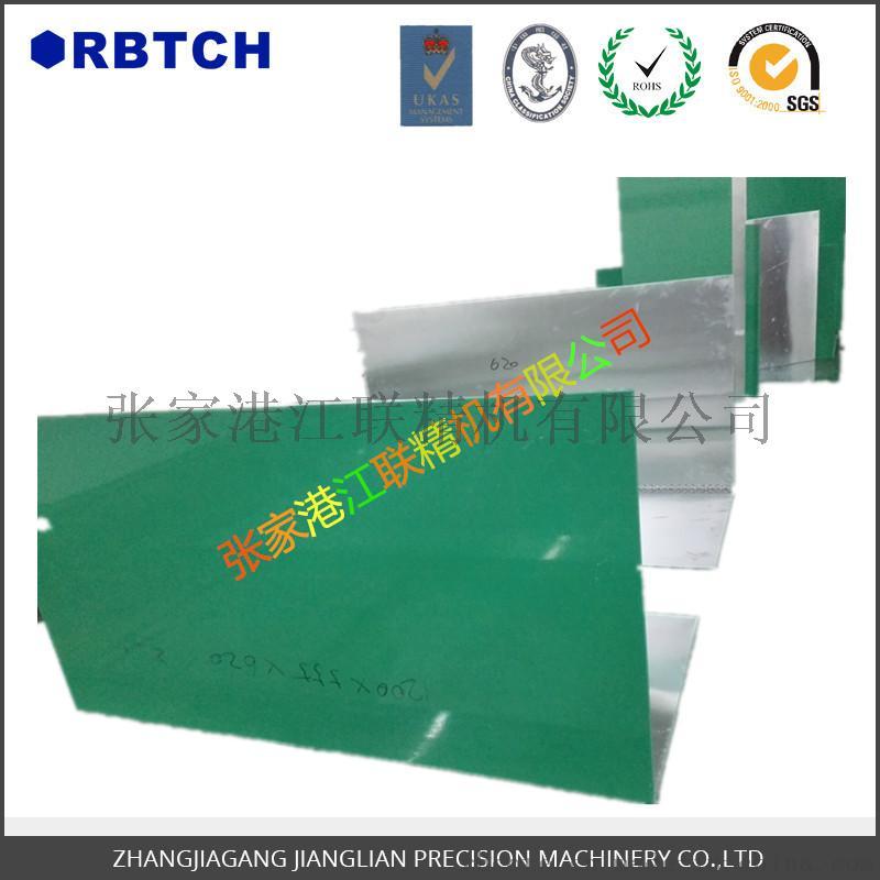 台资厂直销外墙用铝蜂窝板 建筑装饰板722733035