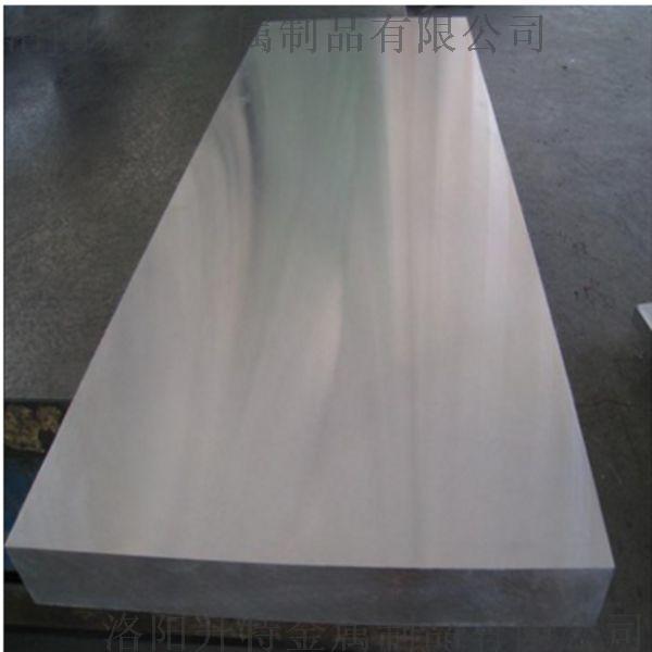 升特大量供应AZ41M镁合金58196622