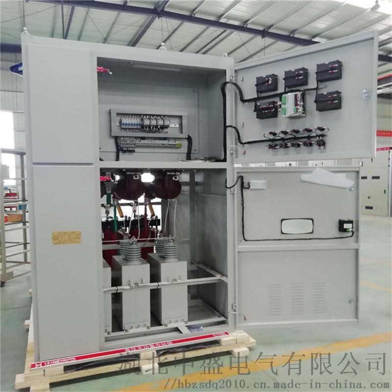 节能环保电容补偿柜 无功功率补偿柜优质厂家918529665