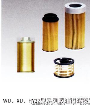 破碎机过滤器康华滤芯高压过滤器低压油滤器667925565