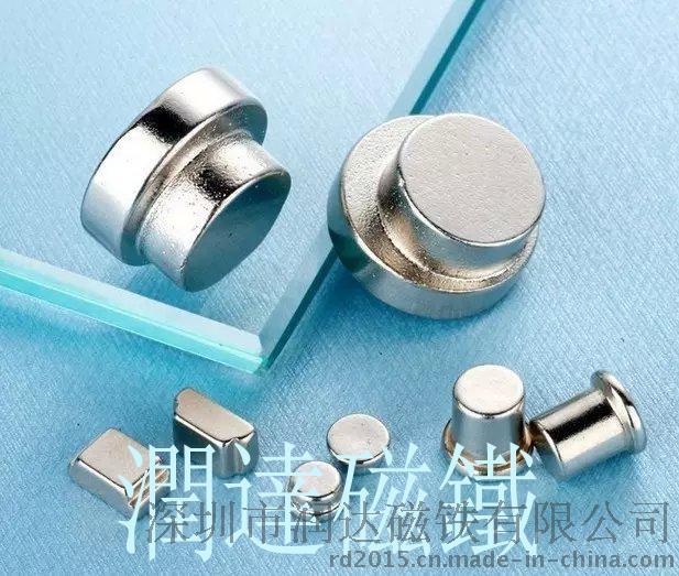 台阶磁铁、异形磁铁、跑道磁铁681059445