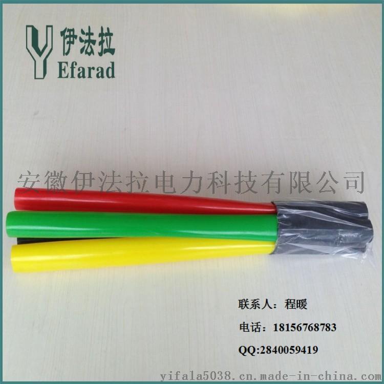 三芯电缆终端 1kv三芯电缆头 热缩电缆终端头728827885