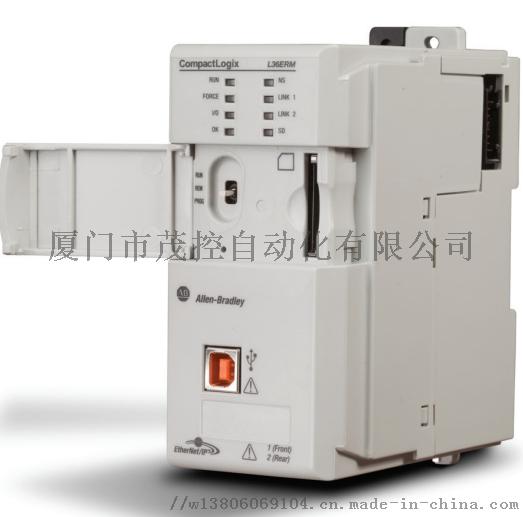 1771-IA2/1771-IB/ABPLC模块850305662